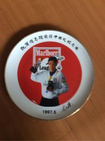 1997年《范志毅足球先生瓷盆》纪念瓷盆(第203号)