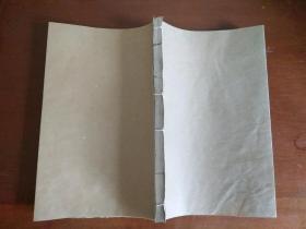 清代白纸石印――乾隆四年校刊《史记》卷(90-110)1厚册