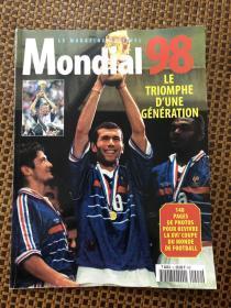 原版足球画册 98法国世界杯特刊