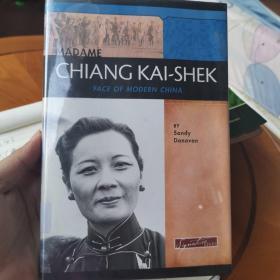 蒋夫人 madame chiang kai-shek