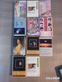 磁带、CD、VCD、DVD可打包、可零售、电影、电视、动画片、歌曲磁带、儿童歌曲