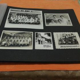 老照片带相册(81张60年代一80年代  尺寸不一见图片)
