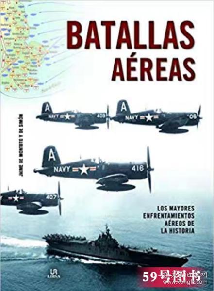西班牙语 空战 Batallas Aéreas 历史上最大的空战