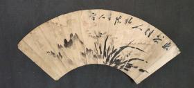 D340:回流手绘扇面兰花图(日本回流书画.回流老画.老字画)