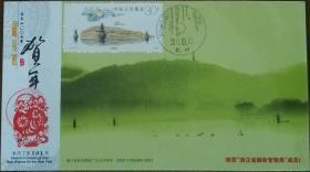 T144 杭州西湖 三潭印月 极限片 极限明信片 盖2013.1.27风景戳