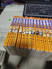 爱丽丝学园 1 —— 24    其中缺11,19, 22本合售            书内干净    书品九品请看图