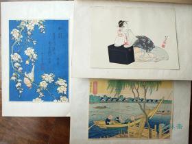 国华 670-672号三本 葛饰北斋百年忌特刊 木版画三枚 珂罗版24图 日本浮世绘风景与花鸟