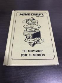 Minecraft: the survivors'  book of secrets 我的世界 幸存者的秘籍之书 生存指南