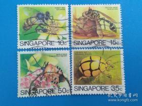 新加坡 动物昆虫信销邮票-四枚 外国动物昆虫
