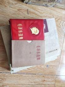 毛泽东选集一卷本 金色头像
