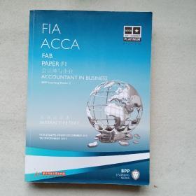 ACCA FAB F1 会计师与企业 互动式课本