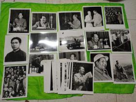 伟大领袖毛主席(新闻展览照片)61张。