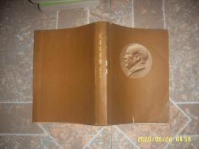 毛泽东选集 第五卷 大32开 77年一版一印