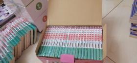 水果篮子1—23全套带盒子