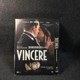 墨索里尼的秘密情人  DVD9  光盘  碟片 未拆封 多网唯一   外国电影 (个人收藏品)绝版 威信