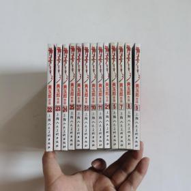 神兵玄奇3 黄玉郎作品(彩色版)5、7、8、9、10、11、21、22、23、24、25、37、51 共13本合售