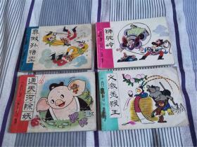 西游记故事(全10册)