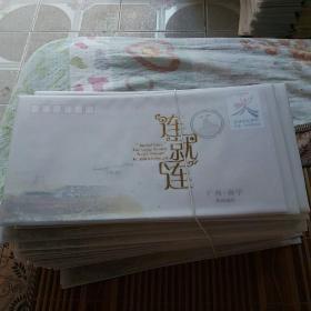 刘三姐风光系列纪念封邮资封一套4枚每枚含邮资1.2元…………10套合售
