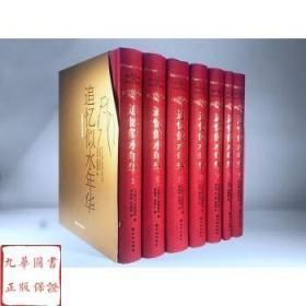 正版书籍 追忆似水年华 共7册 追忆似水年华 普鲁斯特 全套 中文