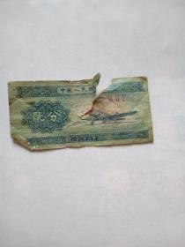 1953年贰分纸币【罗马数字3位