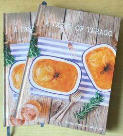 A TASTE OF TARAGO 烘焙食谱 西餐烹饪制作方法 英文美食菜谱【精装本 152页】