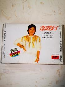 老磁带  邓丽君演唱会(2)1982年现场录音珍藏版
