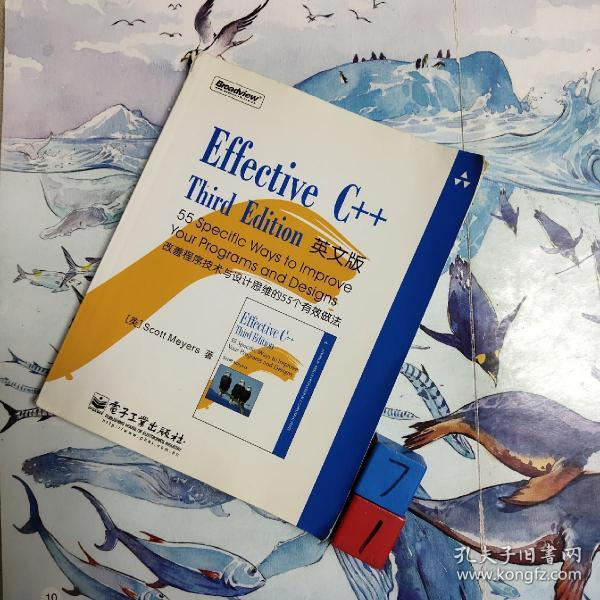 Effective C++ Third Edition