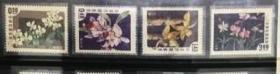 中国台湾邮票特专7台湾花卉一兰花 4全