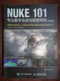 《NUKE 101 专业数字合成与视觉特效》【第2版】(16开平装 铜版彩印 仅印2200册)九品