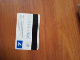老银行卡:中国建设银行龙卡通(储蓄卡)