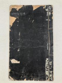 """旧拓碑帖 白云居米帖 米临十七帖 内页留有前人铅笔笔迹一处""""四月十八号置 百五十斤米"""" 从字迹判断估计是六七十年代时当时人以150斤大米置换的吧。"""