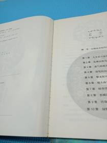 仙楚1-3