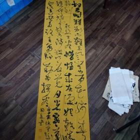 款 朱国良书法   终身包真  约6平尺