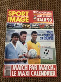 原版足球海报 90世界杯球星及赛程表大幅双面海报