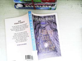 韩文书17