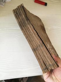 木刻大本,外科正宗十二卷六册完整一套全