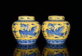 明成化黄釉地青花凤纹天字罐一对   古玩古董古瓷器收藏 明代瓷器  明青花瓷器收藏  尺寸9/9.5