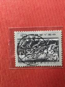 纪90辛亥革命五十周年邮票盖销邮票信销邮票老纪特邮票