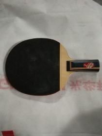 红双喜乒乓球拍1个+红双喜乒乓球1盒(10只),合售,红双喜三星乒乓球拍(C.T.T.A.A),24cmⅹ15.2cmⅹ1.2cm,红双喜赛顶三星乒乓球(白),D40+三星乒乓球,Φ40mm