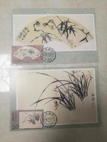 1992-15(6-6)郑板桥做作品选扇面纪念邮票极限片盖江苏扬州邮局首日戳2张