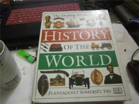 HISTORY OF THE WORLD (DK系列)