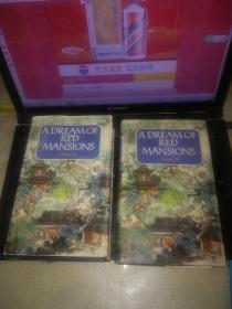 英文版:红楼梦(2.3)A Dream of Red Mansions 28开精装 2本合售
