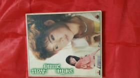 光盘:韩宝仪经典金曲(1CD)