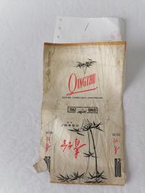 烟标1合售   50件以内商品收取一次运费。