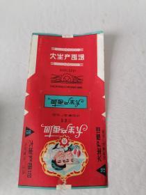 大生产烟标    50件以内商品收取一次运费。