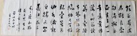 温州著名书法家曾耕西先生书法139x39cm