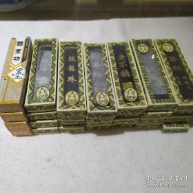 老曹素功墨锭,1846年(清),49元/个,墨花飞作淡云浮