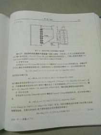 美国钢结构设计手册(上)