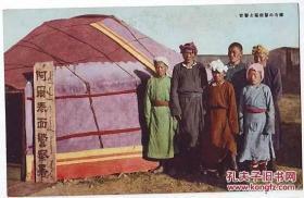 民国蒙古警察署警察明信片.