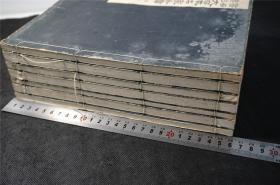 清末【印 谱 集】 《书画鉴定 大日本名家全书》1函7册全套,印谱。明治42年, 和刻本——库房623b